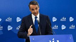 Μητσοτάκης: Εφόσον ο Τσίπρας ηττηθεί στις ευρωεκλογές πρέπει να παραιτηθεί