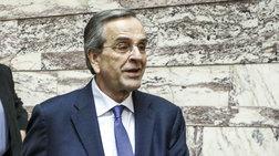 samaras-se-tsipra-eisai-ligos-gia-na-mas-epiballeis-mia-deuteri-makedonia