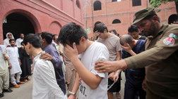 Πακιστάν: 24ωρη πολιορκία μετά την ένοπλη επίθεση-5 νεκροί