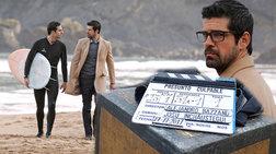 Αρχίζει το 4ο Φεστιβάλ Ισπανικού Κινηματογράφου στην Αθήνα