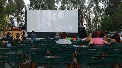 Έρχεται ξανά το πιο αγαπημένο φεστιβάλ θερινού κινηματογράφου
