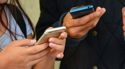 Μειώνονται οι τιμές κλήσεων και SMS εντός της ΕΕ