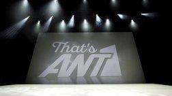 """Αυτή είναι η νέα """"σιδηρά κυρία"""" του ΑΝΤ1- Τι περιμένει το κανάλι"""