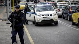 Αχαρνές: Συμμορία κυρίως ανηλίκων λήστευε πεζούς και οδηγούς