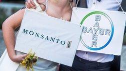 Κι άλλες ευρωπαϊκές χώρες στη λίστα της Monsanto