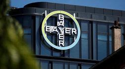 Νέο πλήγμα για την Bayer: 2 δισ. σε ζευγάρι καρκινοπαθών για ζιζανιοκτόνο