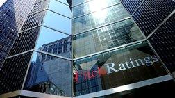 Fitch: Ο νόμος για την α' κατοικία θα μειώσει τα κόκκινα δάνεια