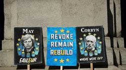 Συνεχίζονται οι συνομιλίες με τους Εργατικούς για το Brexit