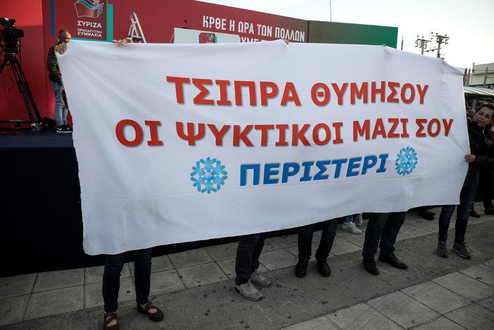 Αιγάλεω: Επίθεση Τσίπρα σε Μητσοτάκη για τους «ψυκτικούς»