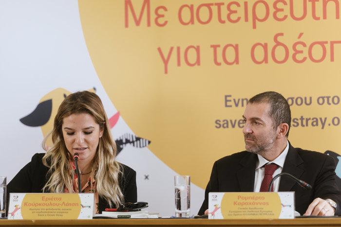 Η Εριέττα Κούρκουλου-Λάτση, Ιδρύτρια της Save a Greek Stray (SGS) και ο Ρομπέρτο Καραχάννας, Γενικός Διευθυντής Εμπορίας Ομίλου ΕΛΠΕ & Διευθύνων Σύμβουλος της ΕΚΟ