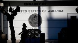 Επίθεση με μπογιές & καπνογόνα στο σπίτι του Αμερικανού πρέσβη