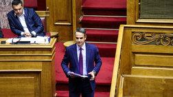 stin-teliki-eutheia-tsipras--mitsotakis-me-agkathia-kai-parafwnies