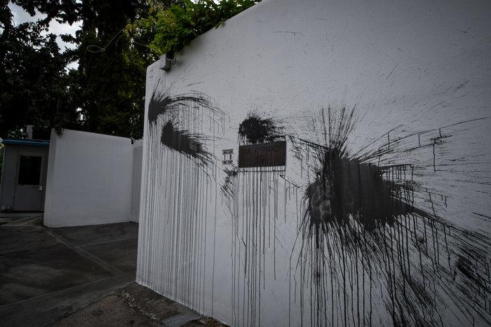 Ο Ρουβίκωνας επιτέθηκε στην οικία του πρέσβη των ΗΠΑ για τον Κουφοντίνα - εικόνα 5