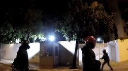 Η στιγμή της επίθεσης του Ρουβίκωνα στην οικία Πάιατ