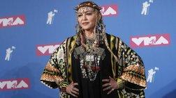 Έφτασε στο Ισραήλ η Μαντόνα για τη Eurovision- Τα πρώτα πλάνα