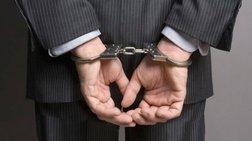 Συνελήφθη ο επικεφαλής ασφαλείας του αεροδρομίου της Γενεύης για διαφθορά