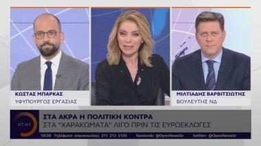 nea-politiki-antiparathesi-gia-tis-dilwseis-stournara