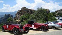 Κλασσικές Alfa Romeo από όλο τον κόσμο στο Γύρο της Μακεδονίας