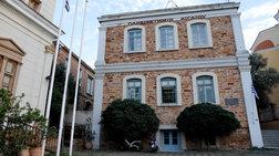 Το Πανεπιστήμιο Αιγαίου τιμά τον Κ. Γραμμένο