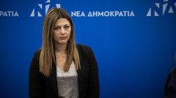 ΝΔ: Κραυγαλέα η ανοχή της κυβέρνησης Τσίπρα στη βία