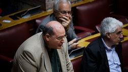 «Οχι» της Ολομέλειας στα αιτήματα άρσης ασυλίας των Φίλη, Φορτσάκη, Φωκά
