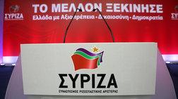 suriza-meizon-thesmiko-atopima-oi-dilwseis-tou-k-augenaki