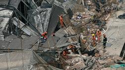 Σανγκάη: Επτά νεκροί από κατάρρευση κτιρίου-Άγνωστα τα αίτια