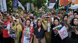 Ταϊβάν, η πρώτη χώρα στην Ασία που νομιμοποίησε τους γάμους ομοφυλόφιλων