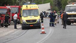 Τροχαίο με βυτιοφόρο στη λ. Κορωπίου - δύο νεκροί και ένας τραυματίας