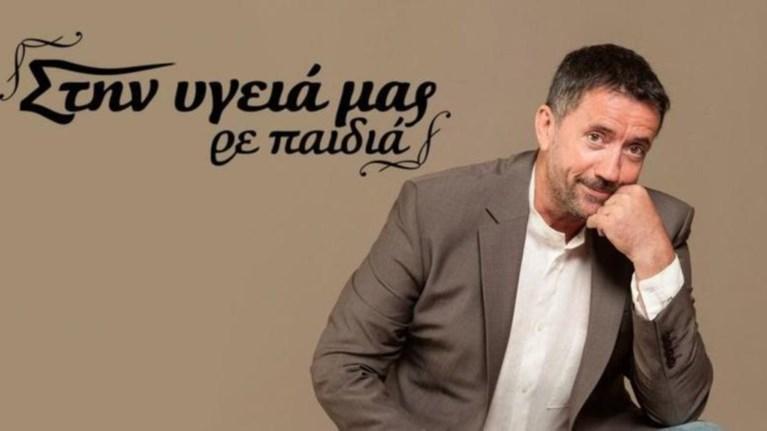 otan-me-kalesan-ston-papadopoulo-mou-eipan-na-allaksw-onoma