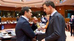 DW: Επαναβεβαίωση δεσμεύσεων θα ζητήσει το Ολλανδικό Κοινοβούλιο