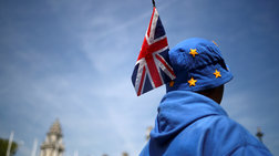 IPPR: Κρίσιμη στιγμή  ο Οκτώβρης για το Brexit