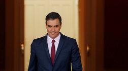 Ισπανία: Αρχές Ιουλίου η ψηφοφορία για την εκλογή πρωθυπουργού