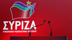 suriza-to-programma-mitsotaki-ena-mnimonio-pou-tha-to-zileue-kai-to-dnt