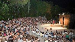Συναυλία για το θέατρο Ρεματιάς