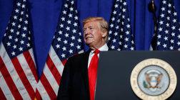 Τραμπ: Ανοησίες τα περί προστριβών με Πομπέο και Μπόλτον για το Ιράν