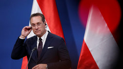 Παραιτήθηκε ο ακροδεξιός αντικαγκελάριος της Αυστρίας μετά το σάλο