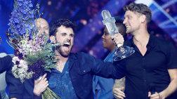 Νικήτρια της Eurovision η Ολλανδία, 21η η Ελλάδα, 15η η Κύπρος