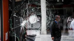 Ζημιές σε καταστήματα στο κέντρο της Πάτρας