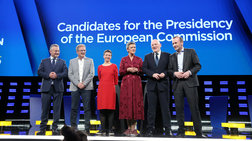 eurwekloges-2019-oi-upopsifioi-pou-diekdikoun-tin-proedria-tis-komision