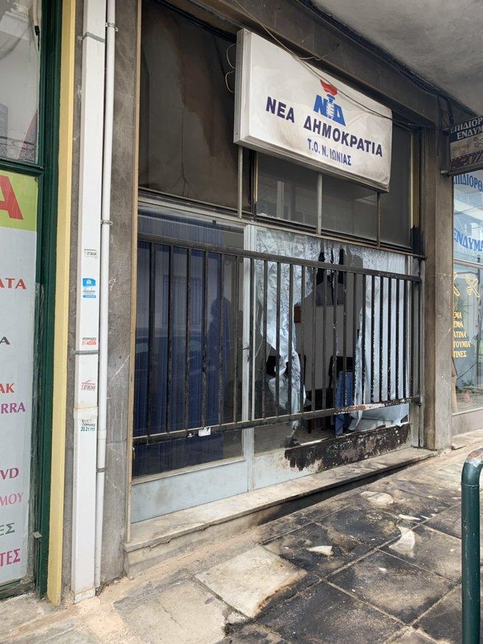 Επίθεση σε γραφεία της ΝΔ σε Νέα Ιωνία και Αλιμο [ΕΙΚΟΝΕΣ] - εικόνα 4