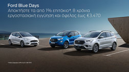 ford-blue-days-apoktiste-to-ford-twn-oneirwn-sas