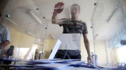 Aσκηση εκλογικού δικαιώματος: Τι ισχύει με την άδεια