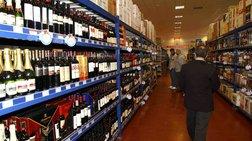 Παράγοντες της αγοράς για τη μείωση του ΦΠΑ σε προϊόντα στο ράφι