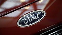 Η Ford συρρικνώνεται: καταργεί 7.000 θέσεις εργασίας σε όλον τον κόσμο