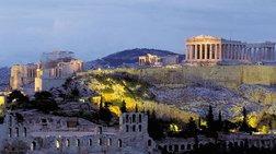 Μεγάλο αφιέρωμα της Le Figaro στην Αιώνια Αθήνα