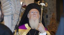 Στην Αθήνα την Τετάρτη ο Οικουμενικός Πατριάρχης Βαρθολομαίος