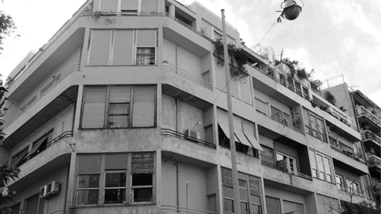 Μια αλησμόνητη βόλτα στην Bauhaus Αθήνα