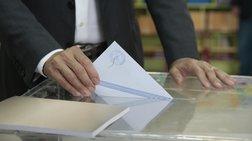 Οδηγός ΣΕΔΕΑ για τη σωστή ανάγνωση των δημοσκοπήσεων