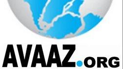 Η Avaaz ενημέρωσε το Facebook για fake news ενόψει ευρωκάλπης